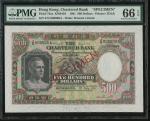 1961年渣打银行500元样钞,编号Z/N 000000 A,PMG66EPQ,此日期的样钞市场难寻。The Chartered Bank, $500, specimen, 1.7.1961, ser
