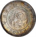 日本明治二十八年二十钱。大坂造币厂。JAPAN. 20 Sen, Year 28 (1895). Osaka Mint. Mutsuhito (Meiji). PCGS MS-67 Gold Shie