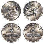 第十一届亚运会流通样币二枚