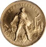 RUSSIA. Chervonetz, 1977-MMA. PCGS MS-68 Gold Shield.