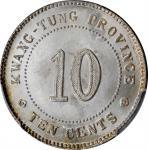 广东省造民国11年壹毫 PCGS MS 66 CHINA. Kwangtung. 10 Cents, Year 11 (1922)