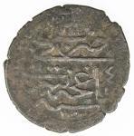GIRAY KHANS: Shahin Giray, 1777-1783, BI kara-onluk (2.77g), Baghcha-Saray, AH1191 year 4, A-R2116,