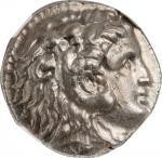 PTOLEMAIC EGYPT. Ptolemy I Soter, as satrap, 323-305/4 B.C. AR Tetradrachm (17.15 gms), Arados Mint,