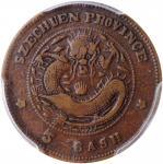 四川省造官局光绪元宝五文满文宝川 PCGS VF 35 CHINA. Szechuan. 5 Cash, ND (1903-04).
