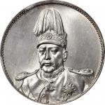 袁世凯像洪宪纪元飞龙纪念普通 PCGS MS 64 CHINA. Dollar, ND (1916)