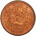 湖北省造大清铜币丙午鄂十文单冠龙 PCGS MS 64+ HUPEH: Kuang Hsu, 1875-1908, AE 10 cash