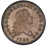 1795 Flowing Hair Half Dollar. Overton-121. Rarity-4+. Y over Star. MS-64 (PCGS).PCGS Population: 4,