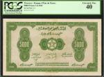 MOROCCO. Banque DEtat du Maroc. 5,000 Francs, 1.8.1943. P-32. PCGS Currency Extremely Fine 40.