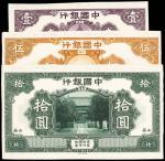 CHINA--REPUBLIC. Bank of China. 1, 5 & 10 Yuan, 1918. P-51p, 52p & 53p.