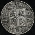 西藏藏民通用 极美