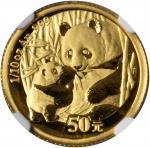 2005年熊猫纪念金币1/10盎司 NGC MS 70