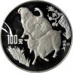 CHINA. 100 Yuan, 1991.