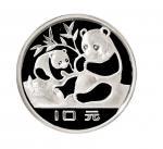 1983、1984年中国人民银行发行熊猫银币各一枚