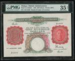 Malaya: Board of Commissioners of Currency, $100, 1.1.1942, serial number A/6 15556, red and green o