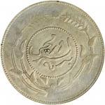 民国六年迪化银圆局造壹两银币。 (t) CHINA. Sinkiang. Sar (Tael), Year 6 (1917). PCGS Genuine--Filed Rims, AU Details