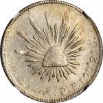 MEXICO. 4 Reales, 1856-Go PF. Guanajuato Mint. NGC AU-55.