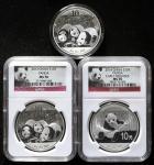 2013、2014年熊猫纪念银币1盎司 NGC MS 70