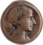 PTOLEMAIC EGYPT. Kleopatra VII Thea Neotera, 51-30 B.C. AE 80 Drachmai (Diobol) (19.39 gms), Alexand