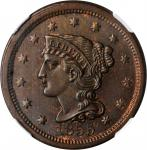 1855 Braided Hair Cent. N-4. Rarity-1. Upright 5s. MS-65 BN (NGC).