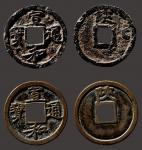 """""""宣和通宝""""背""""陕""""小平铁母、铁钱一组两枚(直径:25.3/25.1mm)"""