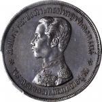 1877年2泰铢铜样币 THAILAND. Copper Baht Pattern, ND (1877). PCGS SP-58 Gold Shield.