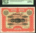 INDIA. Government of Hyderabad. 1000 Rupees, 1929-30. P-S267. PCGS Currency Gem New 66 PPQ.