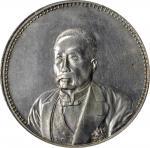 徐世昌像民国十年无币值普通 PCGS UNC Details CHINA. Dollar, Year 10 (1921)