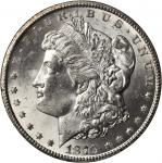 1879-CC Morgan Silver Dollar. VAM-3, Top 100 Variety. Capped Die. MS-63 (NGC). CAC.