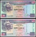 1993与1994年香港上海汇丰银行伍拾圆一组2枚,ZZ版补票,均PMG65EPQ-66EPQ