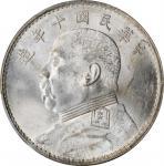袁世凯像民国十年壹圆普通 PCGS MS 62+ CHINA. Dollar, Year 10 (1921)