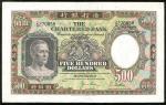 1977年渣打银行500元,编号Z/Q 270858, VF品相。The Chartered Bank, $500, 1.1.1977, serial number Z/Q270858, (Pick