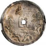 ANNAM. 3 Tien, ND (ca. 1848-83).