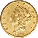 1860-S Liberty Head Double Eagle. AU-55 (PCGS). CAC.