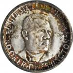 1946-D Booker T. Washington Memorial. MS-67 (PCGS). CAC.