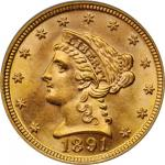 1891 Liberty Quarter Eagle. FS-801. Doubled Die Reverse. MS-65 (PCGS). CAC. OGH.