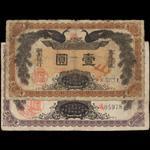 CHINA--PROVINCIAL BANKS. Hunan Provincial Bank. 1 Yuan & 5 Taels, 1912. P-S2029 & S2033.