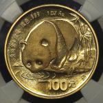 1987年熊猫纪念金币1盎司 NGC MS 68