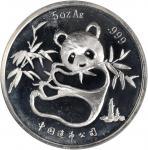 1986年美国钱币协会第95届年会纪念银章5盎司 NGC PF 67