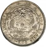 CHINA. 7.2 Candareens (10 Cents), ND (1908). NGC MS-63.