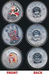 2011年中国京剧脸谱(第2组)纪念彩色银币1盎司等3枚 完未流通