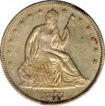 1877-S Liberty Seated Half Dollar. Type II Reverse. WB-13. Rarity-3. Very Small S. AU-50 (PCGS).