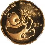 CHINA. 25 Yuan, 1984. Panda Series. NGC MS-69.