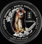 LAOS ラオス 15000Kip 2004/5 オリジナ儿ケース入り with original case Proof