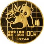 1989年熊猫纪念金币1盎司 NGC MS 69