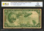 民国二十七年中国联合准备银行一圆。CHINA--PUPPET BANKS. Federal Reserve Bank of China. 1 Dollar, 1938. P-J54a. PCGS Ba