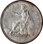 1876-S年美国贸易银元。旧金山造币厂。UNITED STATES OF AMERICA. Trade Dollar, 1876-S. San Francisco Mint. PCGS MS-62