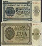 El Banco De Espana, Burgos, 500 and 1000 pesetas, 21 November 1936, prefix B, blue and brown respect