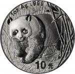 2001-05年10元。熊猫系列。