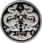 1988年戊辰(龙)年生肖纪念银币12盎司 NGC PF 69