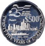 1990年500元。